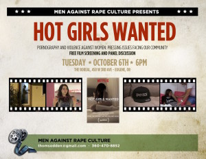 MARC film screening - Hot Girls Wanted